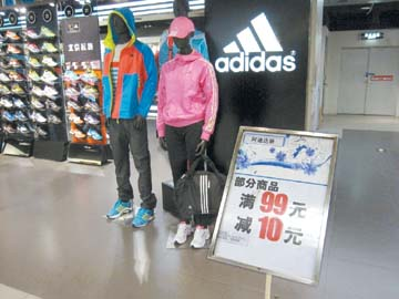 3c8efd23bfe4 ADIDAS AG is closing its only company-owned apparel factory in China as  part of a move to improve efficiency.