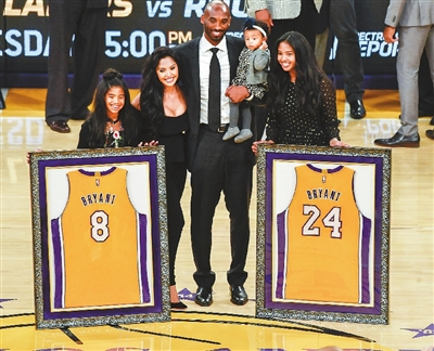 c590550e329 Article Lakers retire Kobe s 2 jersey numbers  Article