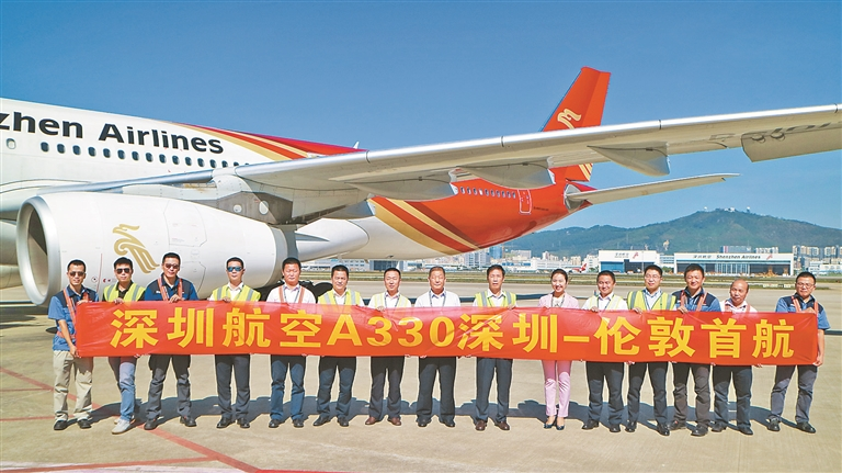 Article>SZAIR opens intercontinental route to London</Article>