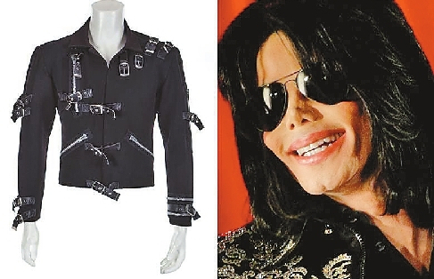"""cd7969cfe Michael Jackson's iconic black """"Bad"""" jacket, which he wore on his first  solo tour, was sold for US$298,000 late on Saturday, about three times its  original ..."""