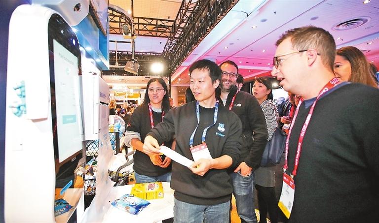 Article>AI-powered Hema drives retail digitization</Article>