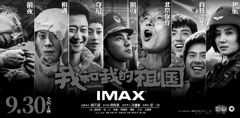Article Movies Now In Shenzhen Article